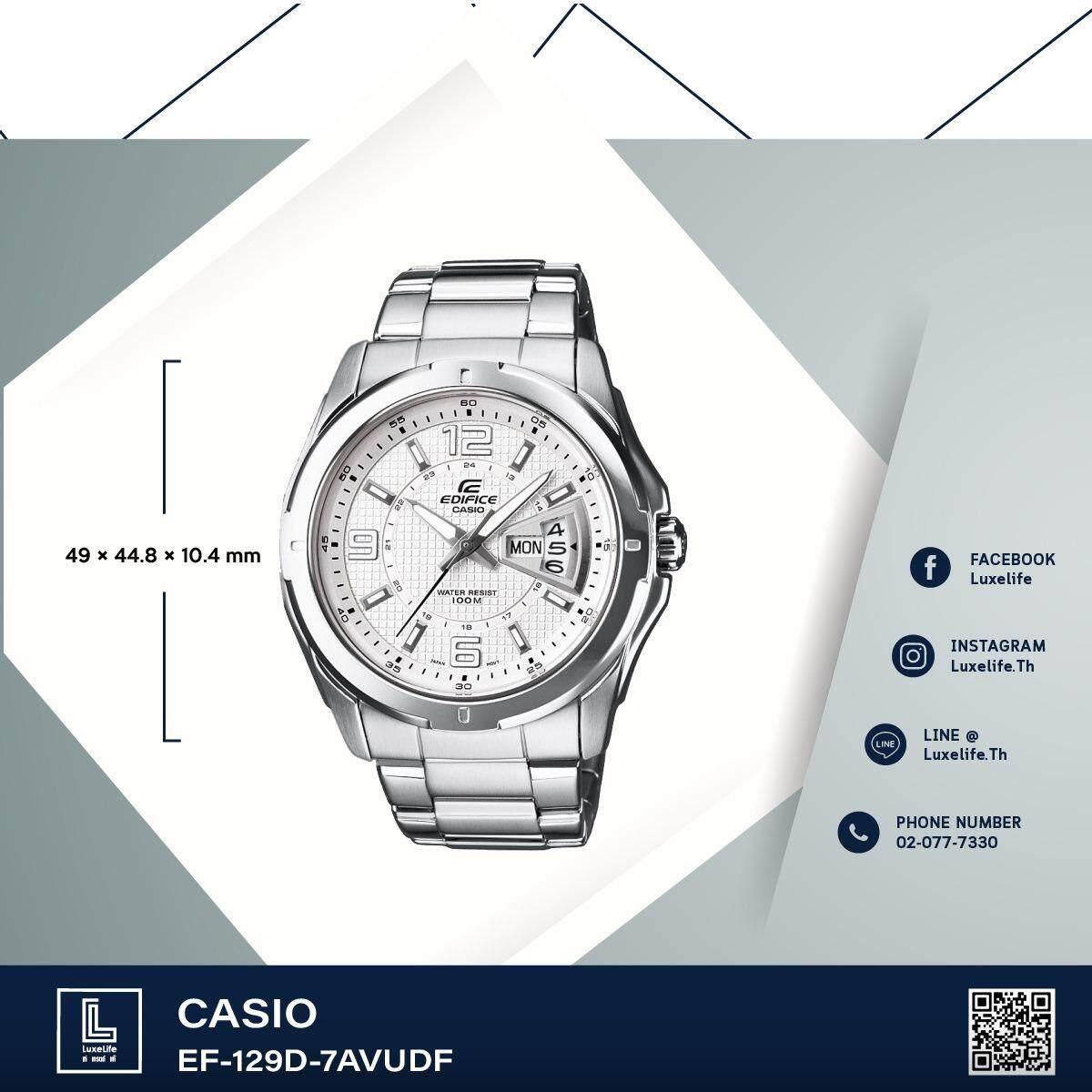 ซื้อ นาฬิกาข้อมือ Casio รุ่น Ef 129D 7Avudf Edifice นาฬิกาข้อมือผู้ชาย สายสแตนเลส Silver ถูก ใน กรุงเทพมหานคร