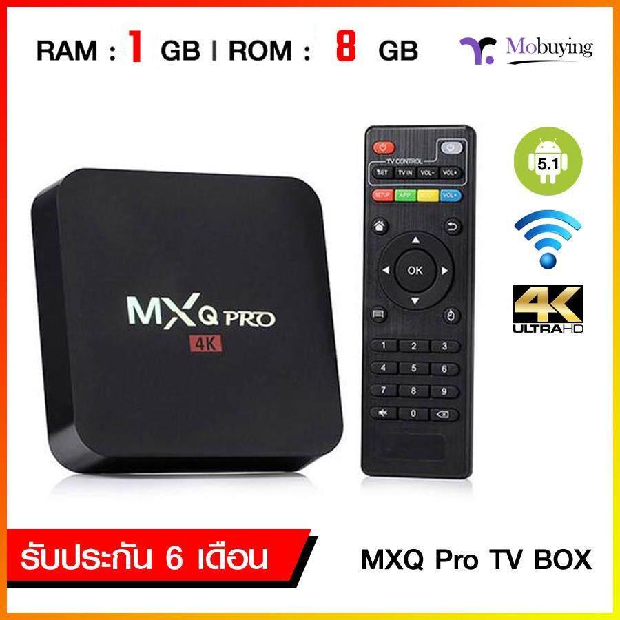 สมุทรปราการ กล่องแอนดรอย ทีวี MXQ PRO Android TV Box WiFi รองรับภาพระดับ 4K