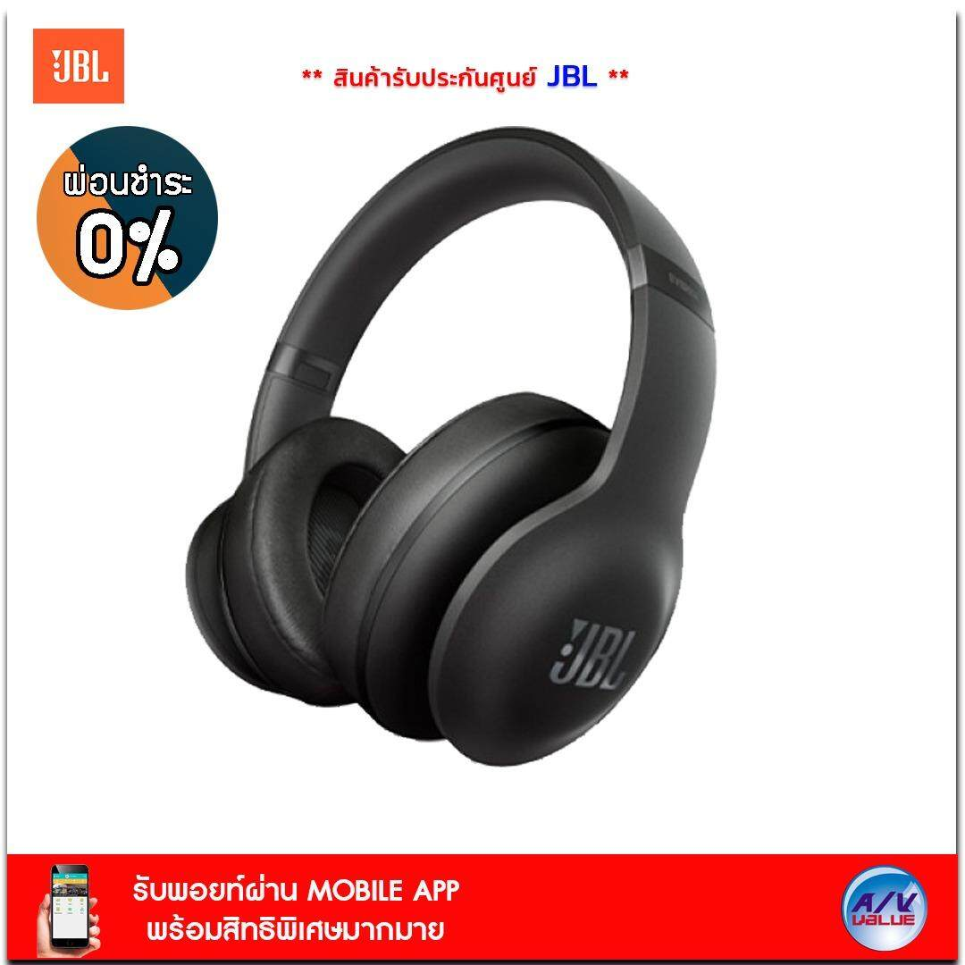 JBL Everest Elite 700 ( Black )