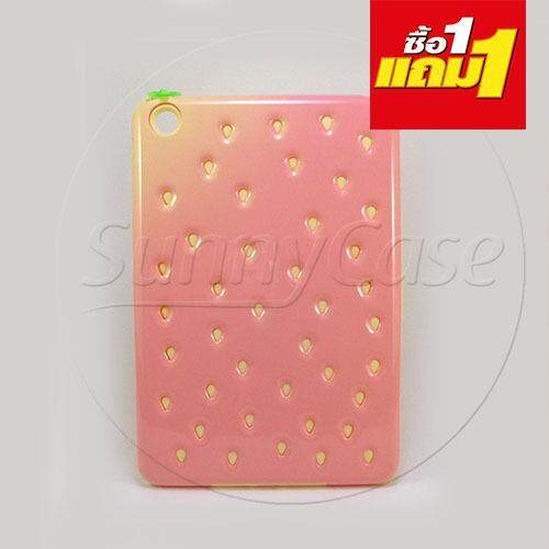 Ipad Mini 1/2/3 Strawberry Case ซื้อ1แถม1