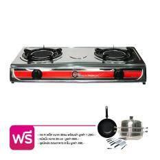 เตาแก๊สอินฟาเรด 2 หัว Super Genic Gas stove ฟรี กระทะ+หม้อนึ่ง+ชุดมีด