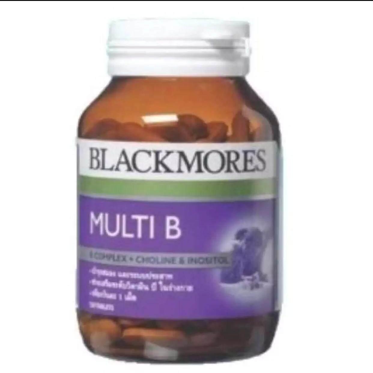 กาญจนบุรี Blackmores Multi บี แบลคมอร์ส มัลติ บี B  ขนาด 120 เม็ด วิตามินบีรวมบำรุงระบบประสาท