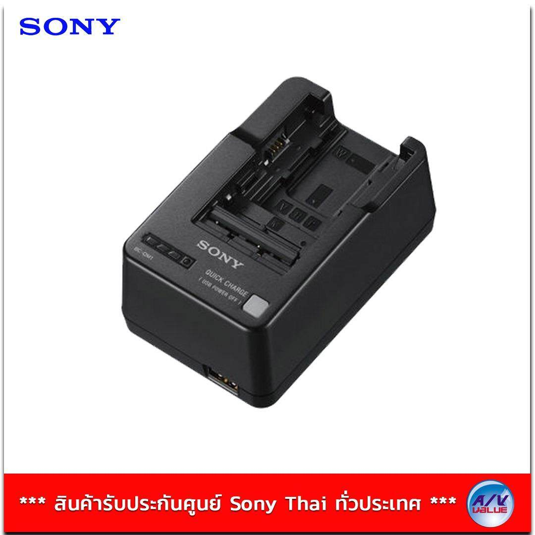 ขาย Sony Battery Charger Bc Qm1 Black Sony