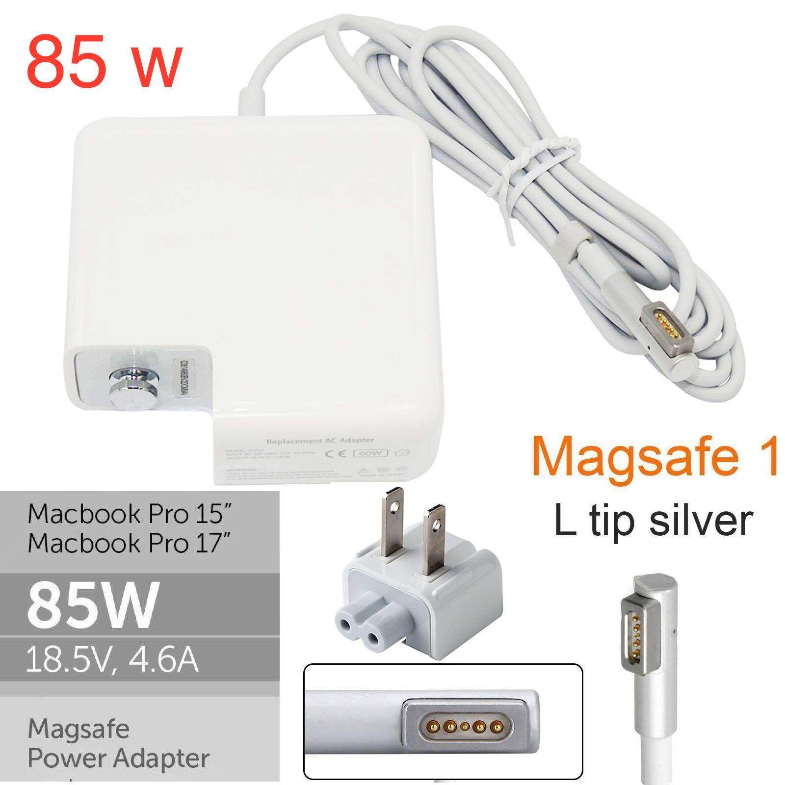 Sell 85w T Cheapest Best Quality Th Store Apple Macbook Pro A1211 154 Schematic Diagram Thb 520 Charger Power Adapter For Magsafe 1