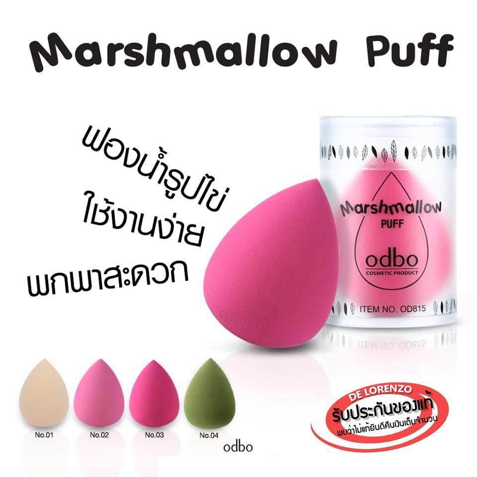 Odbo Marshmallow Puff Od815 โอดีบีโอ มาชเมลโล่ ฟองน้ำรูปไข่ ฟองน้ำไข่ พัฟไข่ พัฟ มาร์ชเมลโล่ ฟองน้ำแต่งหน้ารูปไข่ เกลี่ยรองพื้น By De Lorenzo.