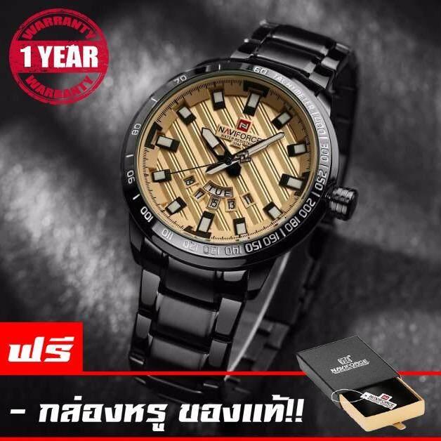ราคา Naviforceนาฬิกาข้อมือผู้ชาย สายแสตนเลสแท้ สีดำ หน้าปัดทอง มีวันที่ กันน้ำ รับประกัน 1ปี รุ่นNf9089 ดำทอง เป็นต้นฉบับ Naviforce