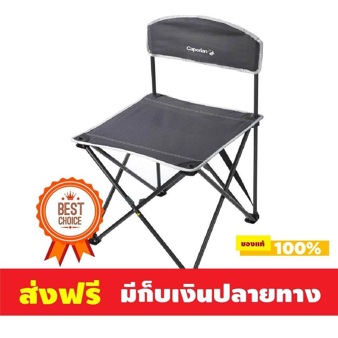 เก้าอี้ตกปลาพับได้รุ่น Essenseat Compact.