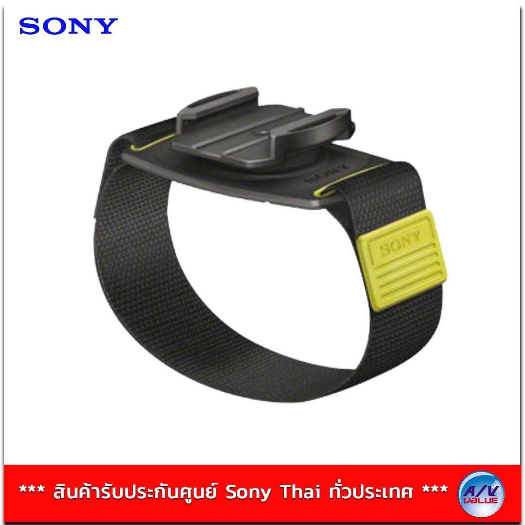 ราคา Sony สายรัดข้อมือ Aka Wm1 Black Sony เป็นต้นฉบับ