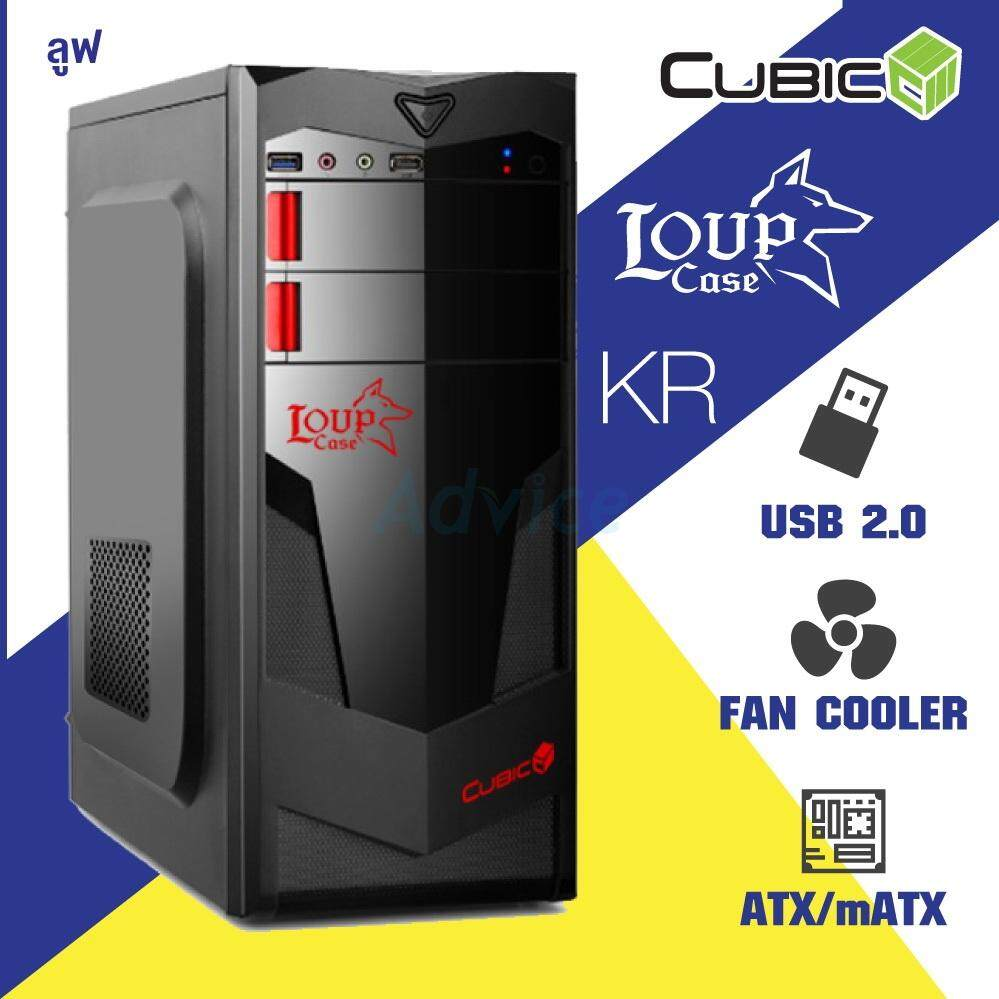 Atx Case (np) Cubic Loup (black/red) By Mtc Shop.