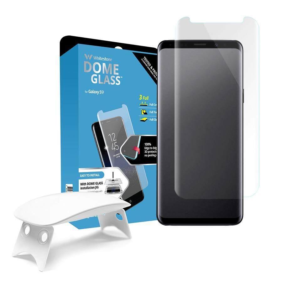 Whitestone Dome Glass For Galaxy S9 - Complete Set