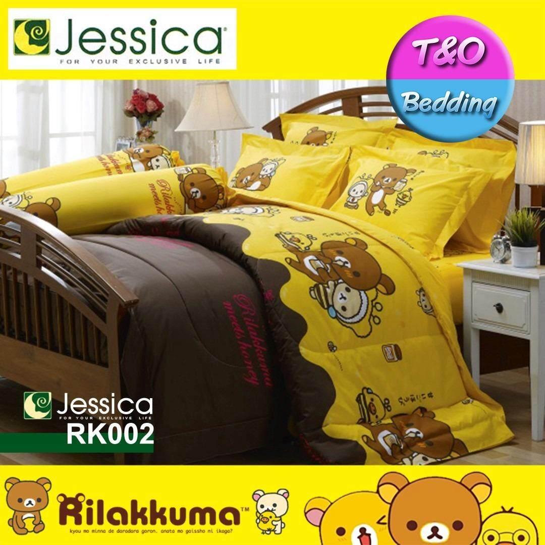 ซื้อ Jessica Cartoon ชุดผ้าปู 3 5 ฟุต ไม่รวมผ้านวม ริลัคคุมะ รุ่น Rk002 ใน ไทย