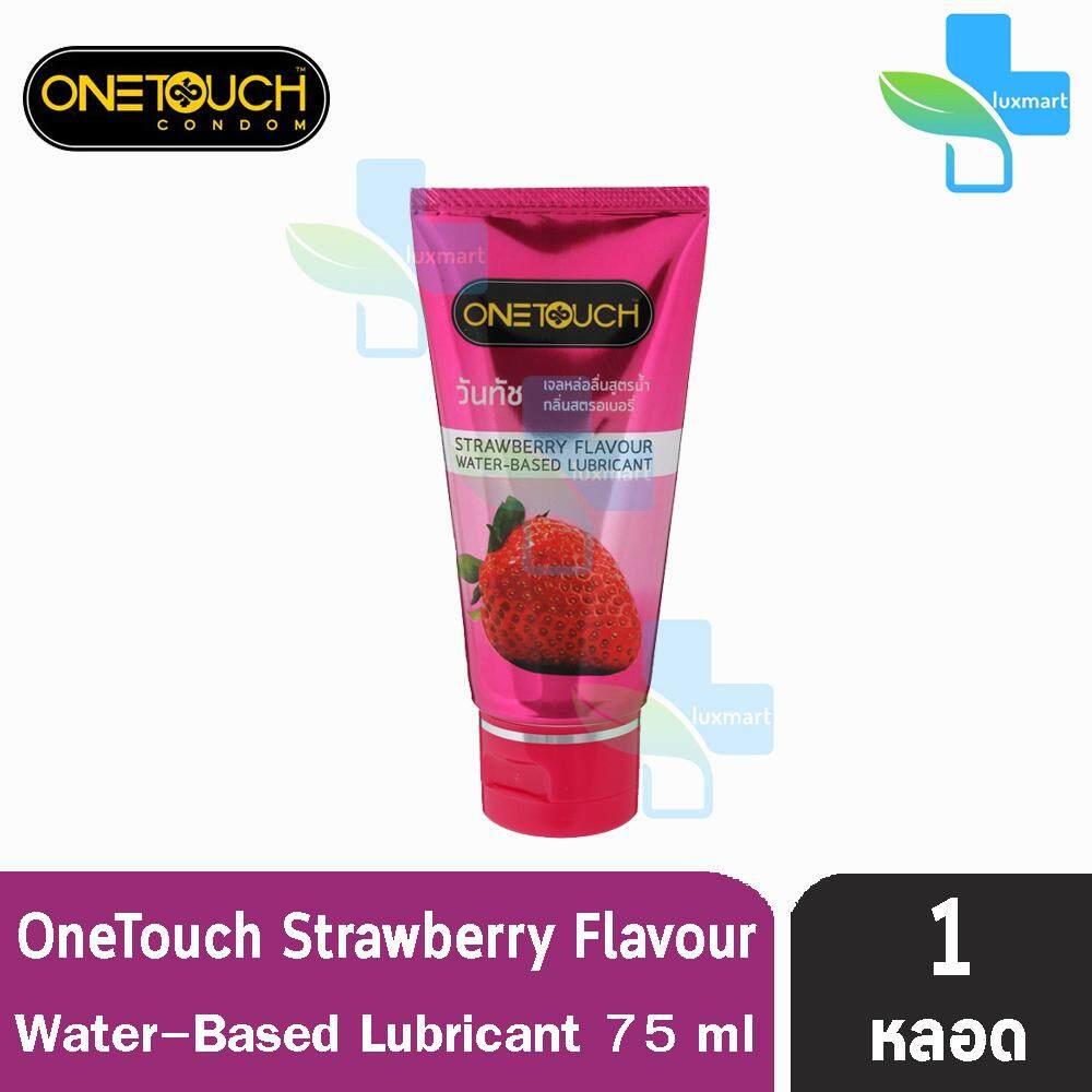 Onetouch Gel Strawberry 75 Ml วันทัช เจล หล่อลื่น กลิ่นสตอร์เบอร์รี่ [1 หลอด] One Touch สีชมพู By Luxmart.