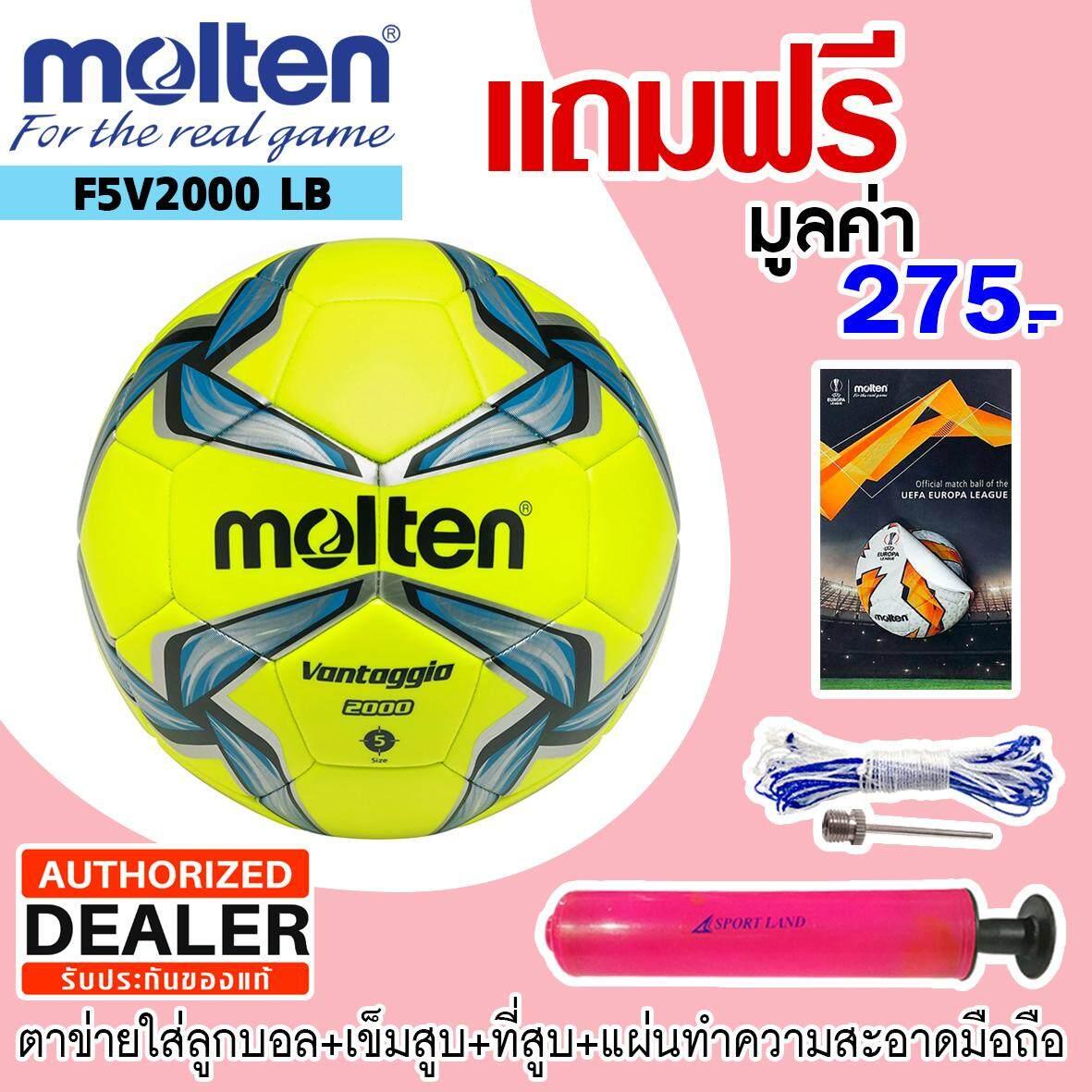 สอนใช้งาน  MOLTEN ลูกฟุตบอล หนังเย็บ ทีพียู สีเหลือง Football Molten TPU F5V2000-LB Yellow เบอร์5 (645) แถมฟรี ตาข่ายใส่ลูกฟุตบอล + เข็มสูบลม + สูบมือ SPL รุ่น SL6 สีชมพู + แผ่นทำความสะอาดมือถือ