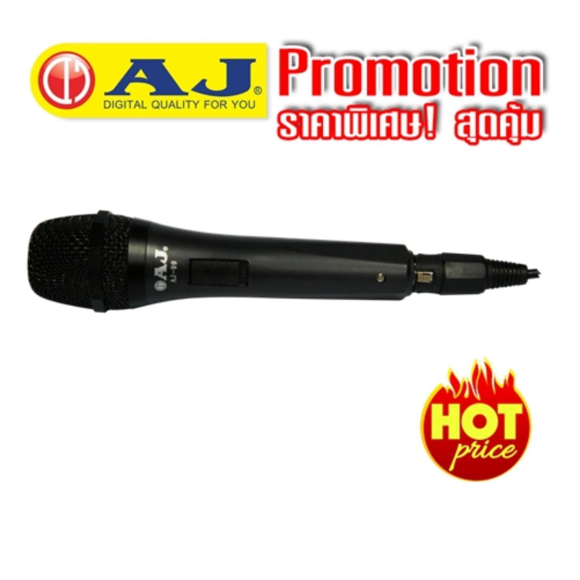 Aj Microphone Xamic-Aj-99 (black) By Aj Online Shop.