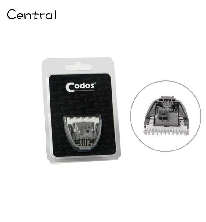 Central ใบมีด สำรอง ปัตตาเลี่ยน Kuku Codos Kp-3000 ของแท้ 100% By Central.