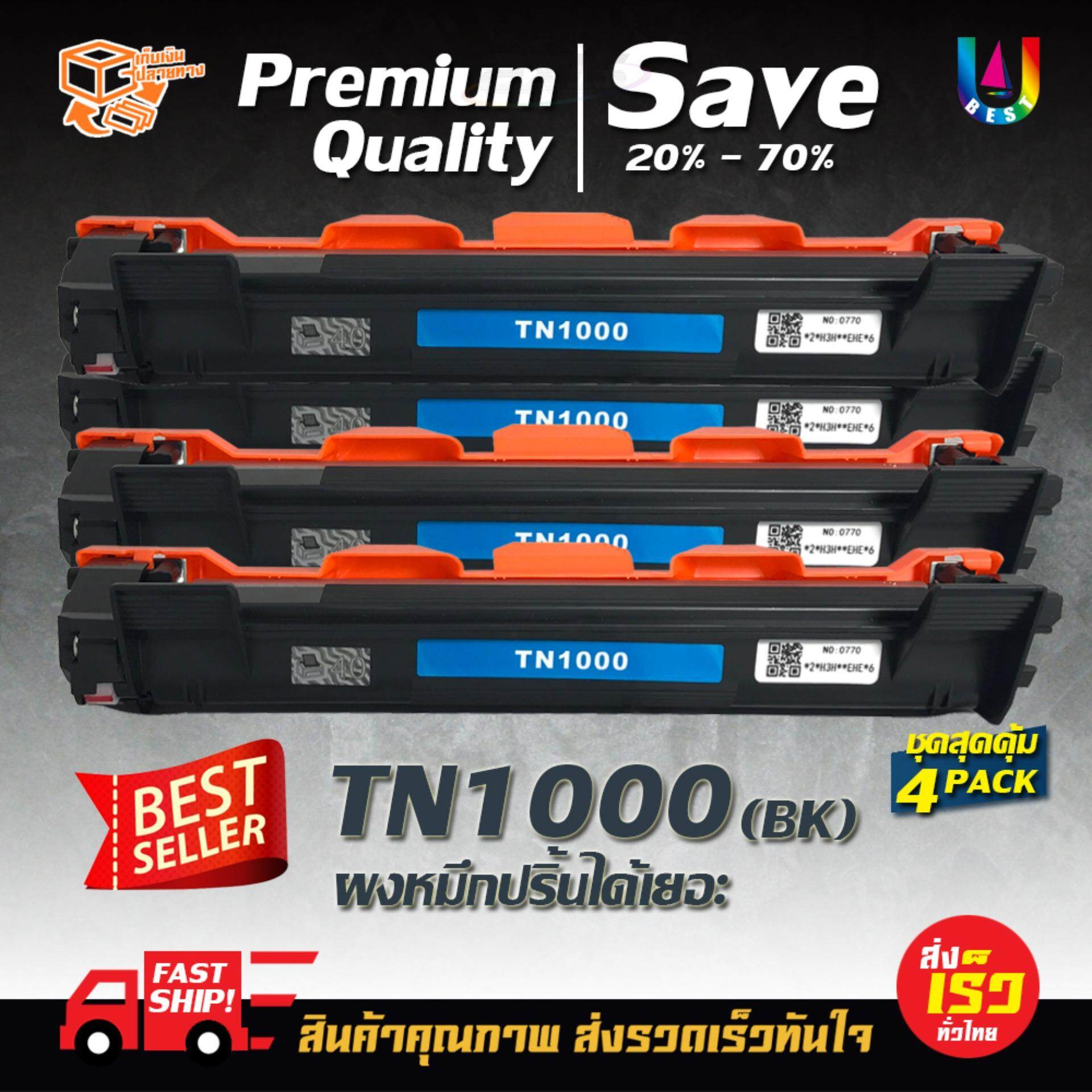 ขาย Brother Tn 1000 Tn1000 For Printer Brother Hl 1110 1210W Dcp 1510 1610W Mfc 1810 Park 4 ถูก
