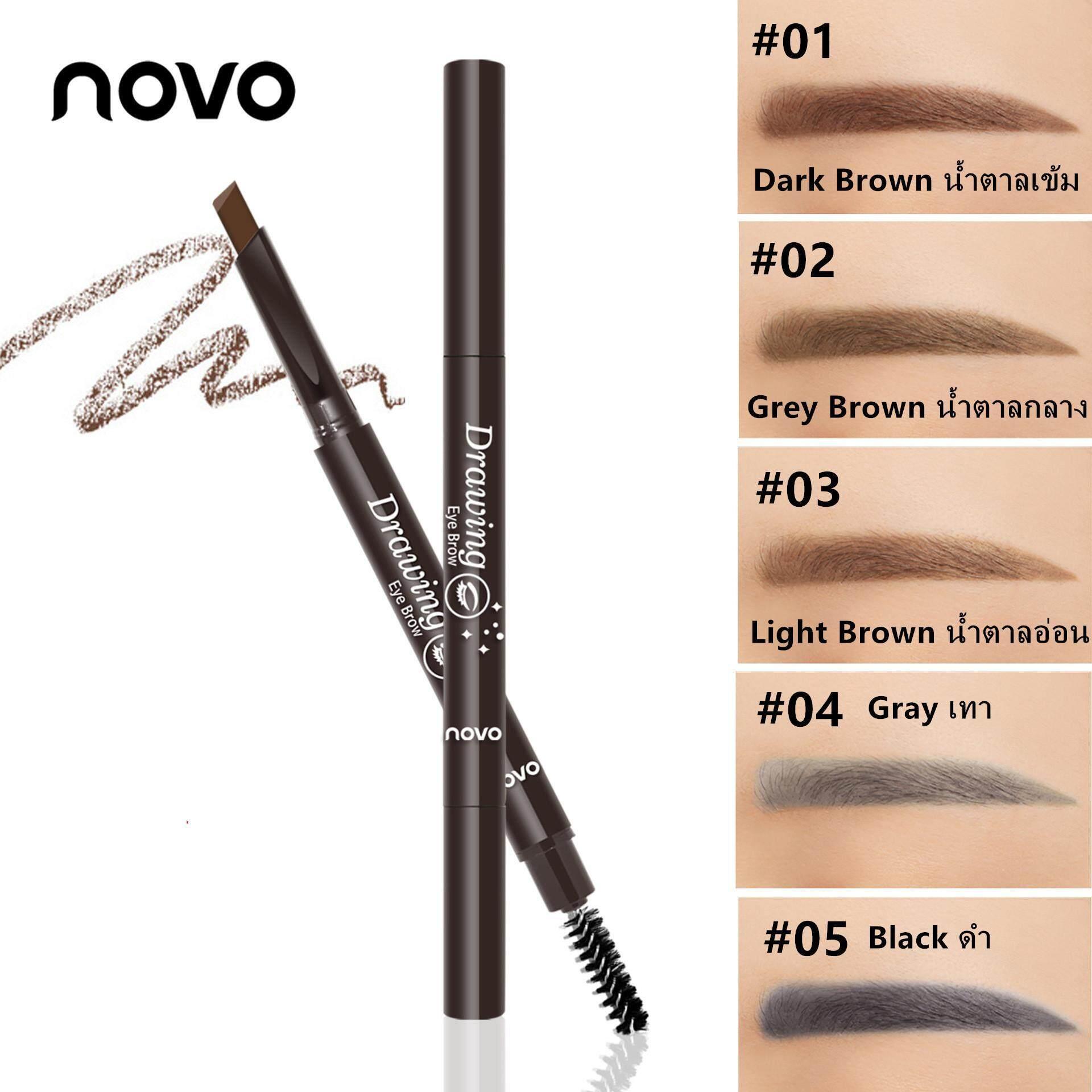 Novo Drawing Eye Brow ของแท้100% ดินสอเขียนคิ้ว เนื้อเนียนนุ่ม เขียนง่าย ติดทน กันน้ำ .