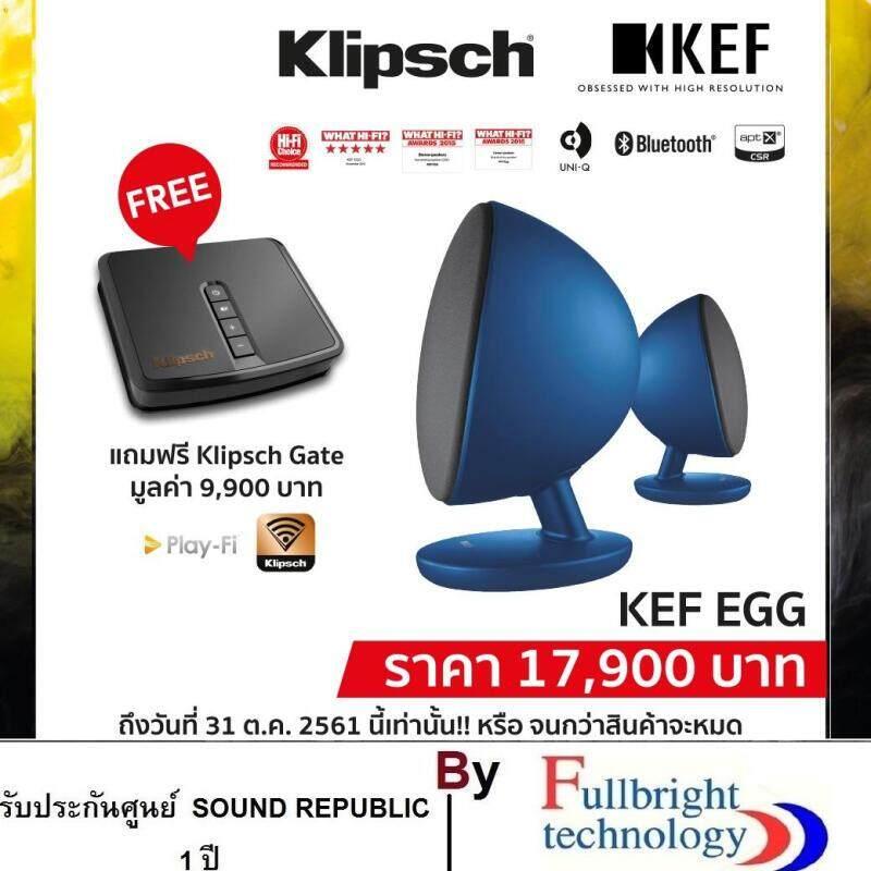 ภูเก็ต ++สินค้าคุณภาพ++ KEF EGG Wireless Digital Music System ลำโพงอัจฉริยะเสียงดี