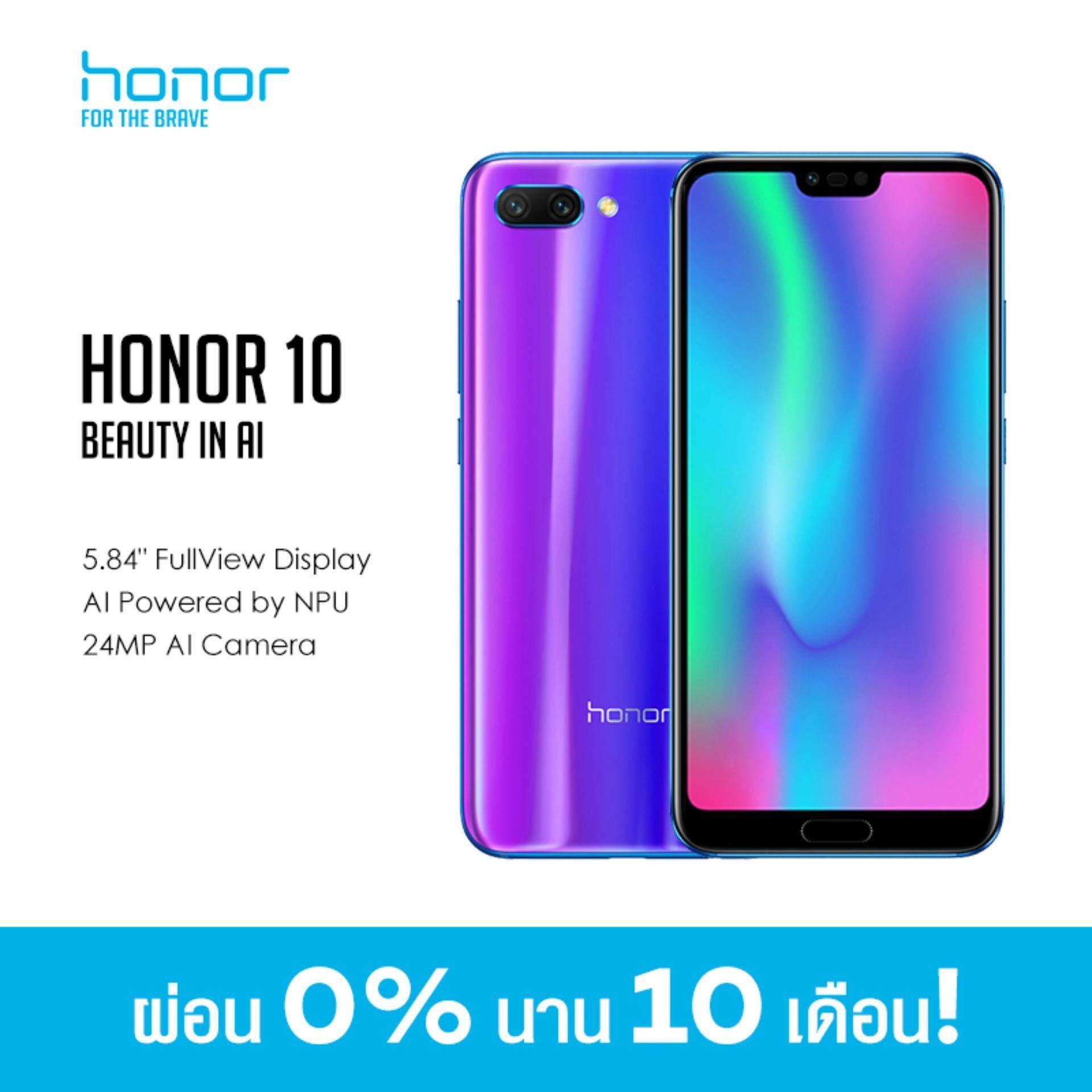 [ผ่อน 0% 10 เดือน]Honor10 สุดยอดด้วยกล้องระบบอัจฉริยะ AI RAM4GB/ROM128GB