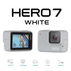 GoPro Hero 7 White 10MP 1080P / 60 FPS พร้อมกันสั่นวีดีโอ ประกันศูนย์ไทย