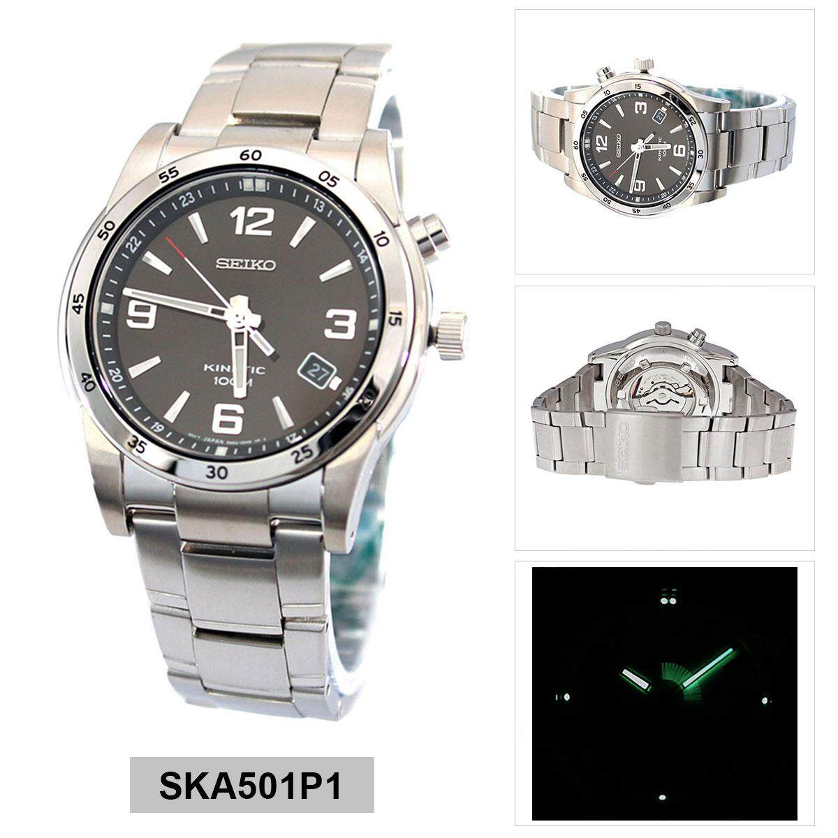 Sell Seiko Kinetic Millitary Cheapest Best Quality Th Store Ska683p1 Silver Dial Stainless Steel Bracelet Mens Watch Blue Strap Ska267p1thb5900 Thb 6430