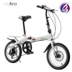 BBD จักรยานพับได้ จักรยานพกพา ขนาดล้อ 16 นิ้ว SWISS EAGLE BIKE