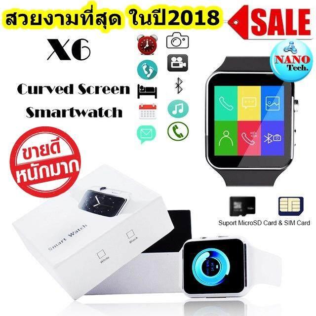 นาฬิกาโทรศัพท์ Smart Watch Watch สวยงามที่สุด คุ้มราคาที่สุด ครบทุกฟังชั้น Bluetooth รุ่น X6.