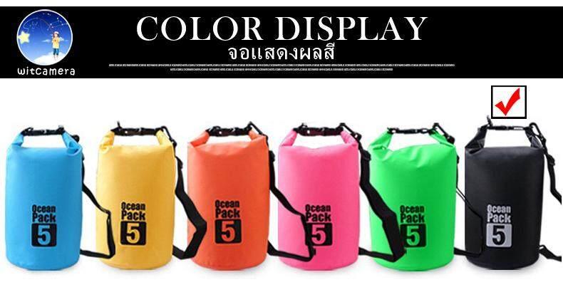 Ocean Pack 5l 6colors กระเป๋ากันน้ำขนาด 5ลิตร 6สี By Witcamera.