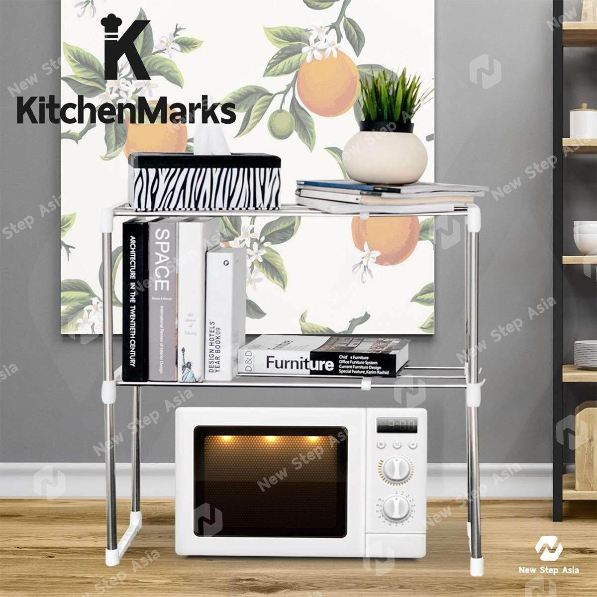 Kitchenmarks ชั้นวางคร่อมไมโครเวฟ ชั้นวางของสแตนเลส ชั้นสแตนเลส ปรับความยาวได้ สำหรับวางของคร่อมไมโครเวฟ Microwave Rack Kitchen Shelves New Step Asia.