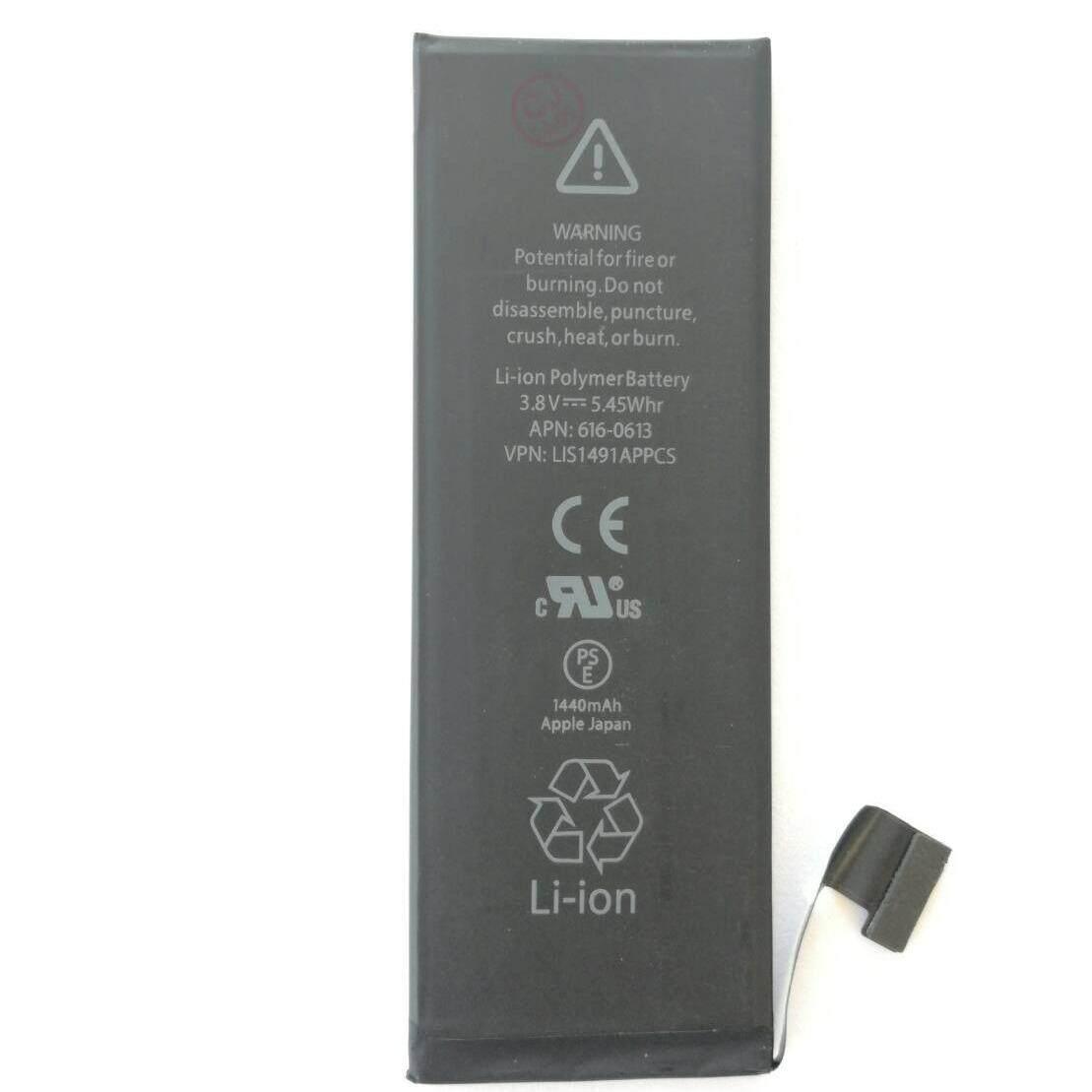 ซื้อ Iphone แบตเตอรี่มือถือ Iphone 5C Unbranded Generic ถูก