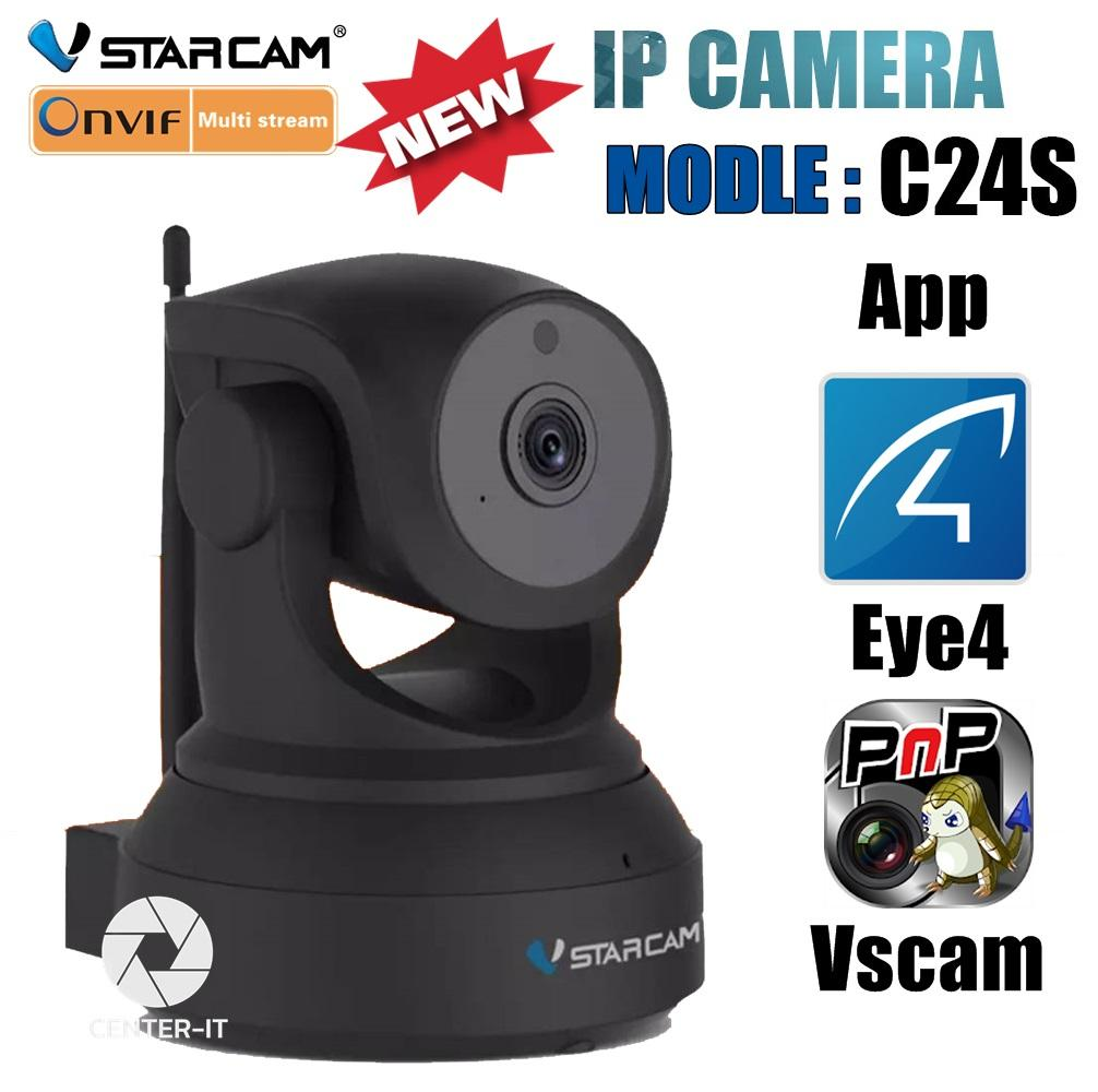 Vstarcam กล้องวงจรปิด Ip Camera 2.0 Mp Full Hd1080 รุ่น C24s By Center-It.