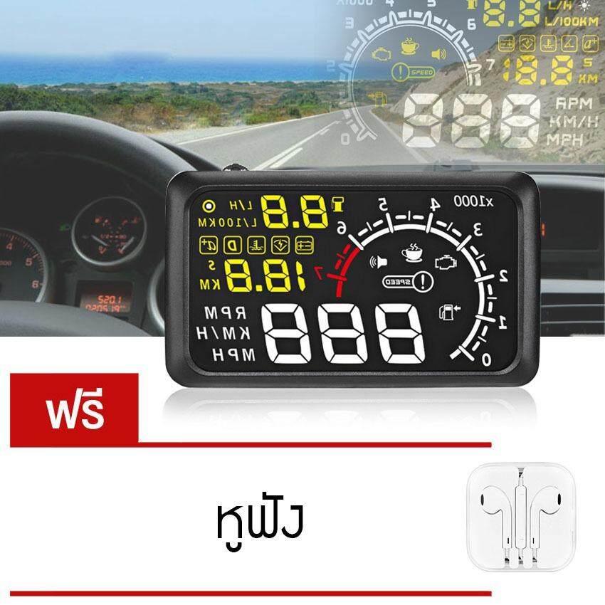 ขาย ซื้อ Elit เกจ์วัดความเร็วรถ Obd2 Hud Head Up Display สะท้อนกระจกหน้ารถ Black แถมฟรี หูฟัง กรุงเทพมหานคร