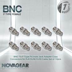 ปลั๊กตัวแปลง BNC กับแจ็คประเภท Jack สำหรับสายเคเบิ้ล RJ6 RJ58 RJ59 จำนวน 10 ชิ้น