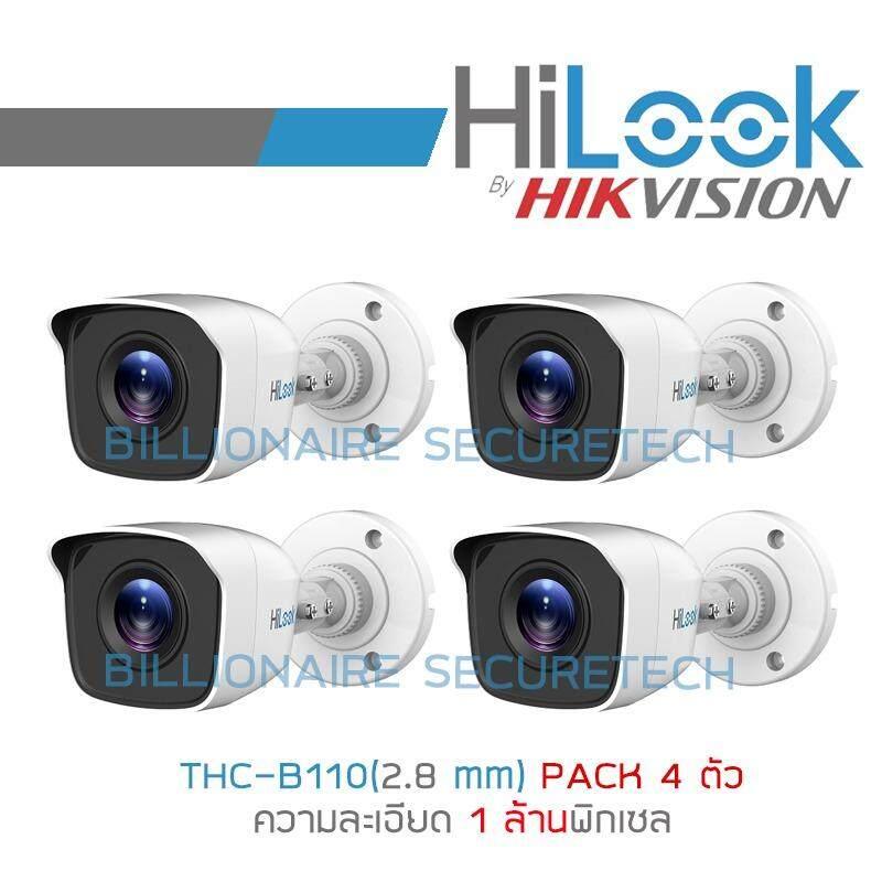 HiLook กล้องวงจรปิดรุ่น THC-B110 (2.8 มม.) 4 ระบบ : HDTVI, HDCVI, AHD, ANALOG (1 MP) มีปุ่มปรับระบบในตัว PACK 4 ตัว