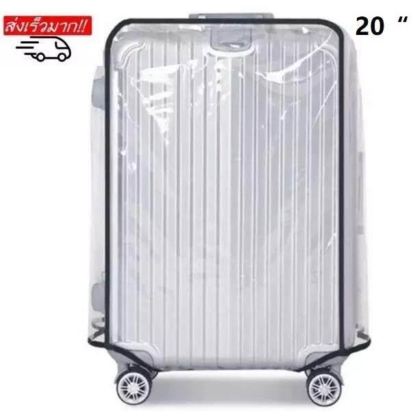 D. ปกป้อง กระเป๋าเดินทาง คุณภาพดี ทนน้ำกระเป๋า ทนฝุ่นกระเป๋า ทนรอยขีดข่วน กันน้ำกระเป๋า ผ้าคลุมกระเป๋าเดินทาง แบบใส พลาสติก By Th Wong.