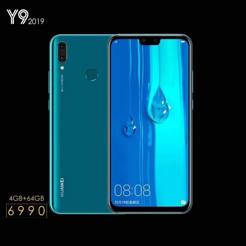 Huawei Y9 2019 [4GB+64GB] ประกันศูนย์ไทย 1 ปี