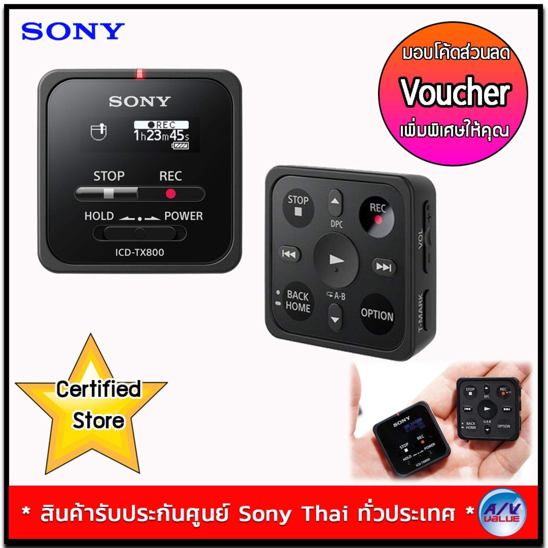 Sell Sony Usb Icd Cheapest Best Quality Th Store Tx800 Digital Voice Recorder Tx Series Thb 6790