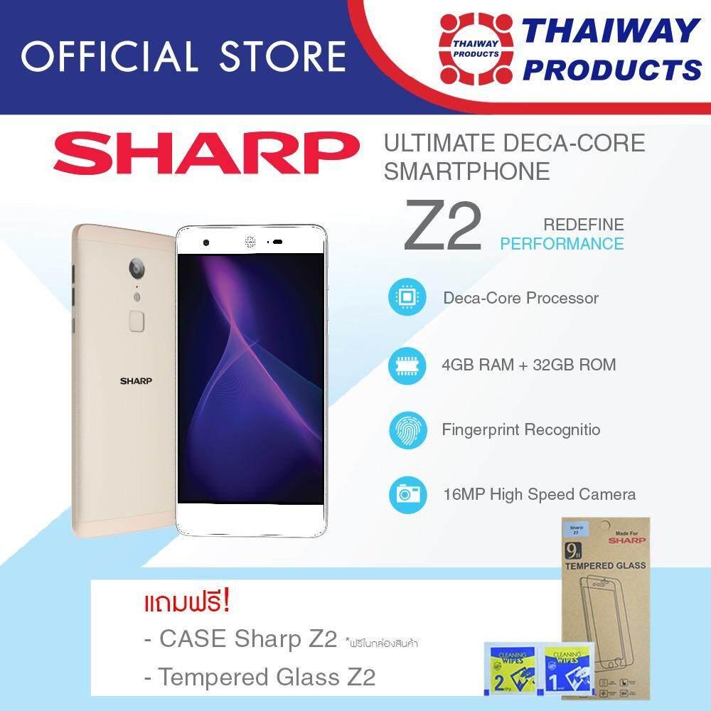 Sharp Smartphone Aquos Z2 32GB (Gold)