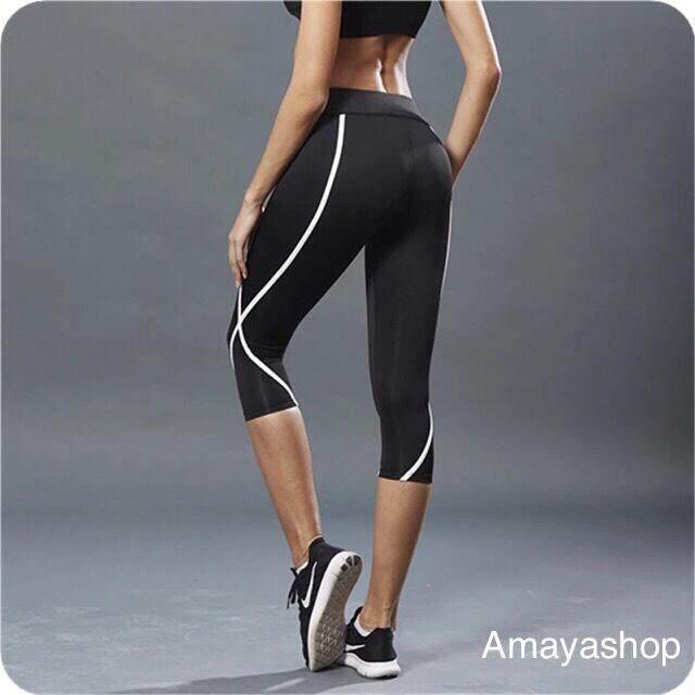 กางเกงออกกำลังกายผู้หญิง กางเกงออกกำลังกาย 5 ส่วน ใส่สบาย.
