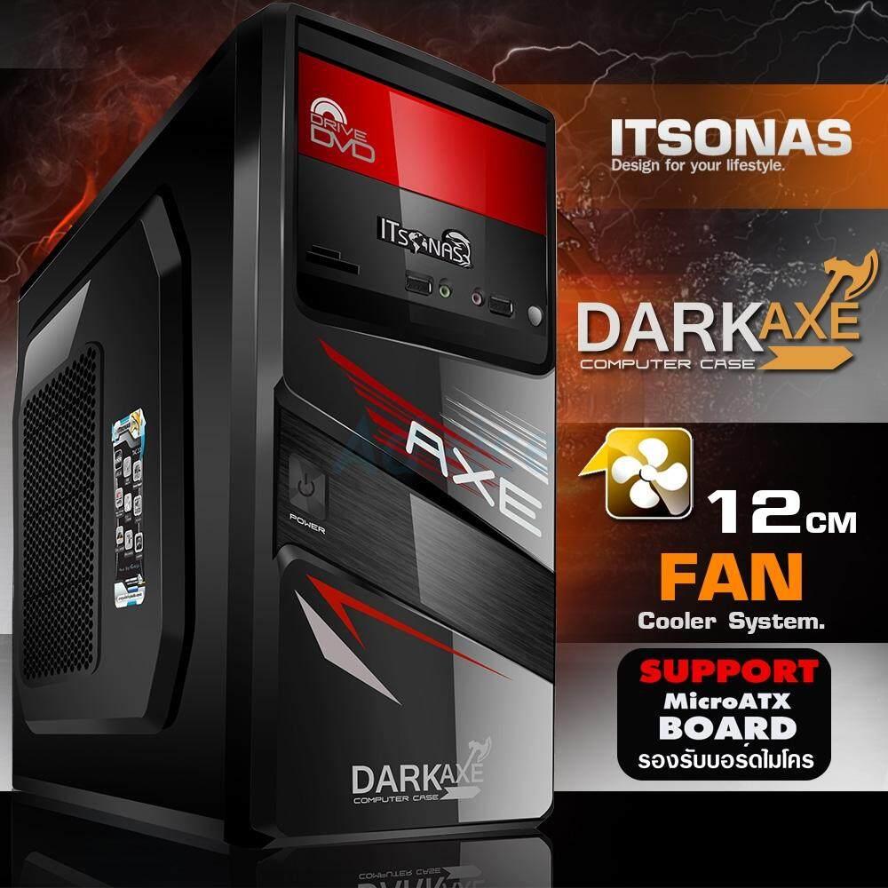 Matx Case Itsonas Darkeaxe (black-Red) By Mtc Shop.