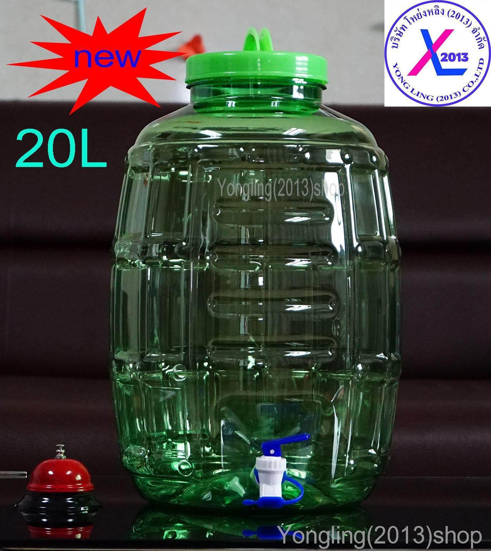 ขวด ถัง ถังน้ำดื่ม Pet ขนาด 20 ลิตร ถังน้ำมีก๊อกพร้อมหูหิ้ว สำหรับใส่น้ำดื่ม รุ่น ลาย 2 Drinking Water Bottle ขวด ถัง ขวดน้ำ ถังน้ำ By Yongling2013