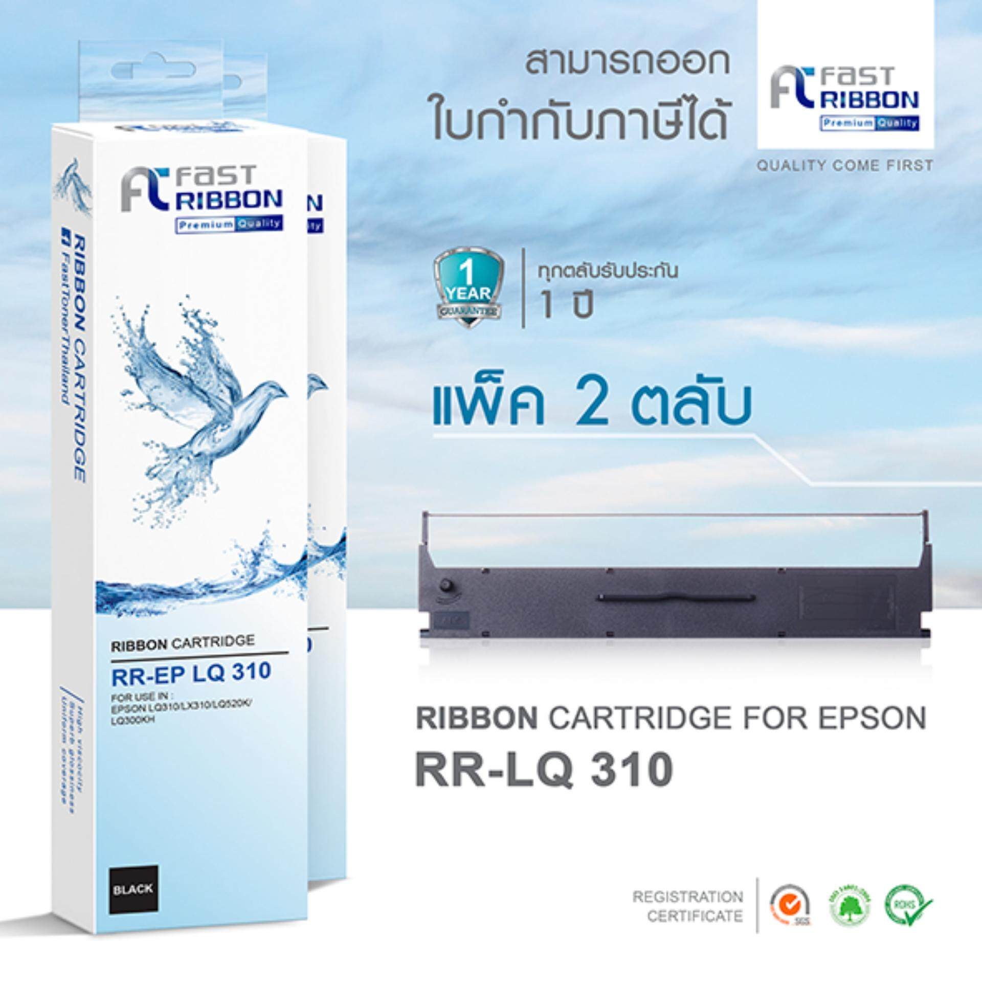 Sell Epson 157 Vivid Cheapest Best Quality Th Store Ink Yellow C13t03y400 For L6170 Thb 145