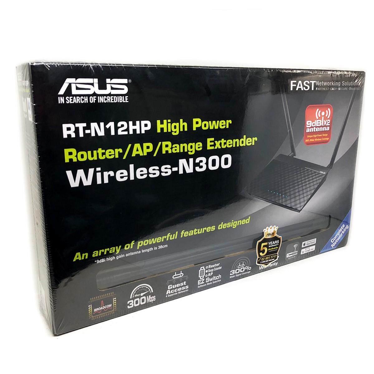 ลดสุดๆ ASUS RT-N12HP ของแท้ๆ ประกันศูนย์ไทย5ปี ส่งโดย KERRY EXPRESS High Power Wireless-N300 Router/AP/Range Extender