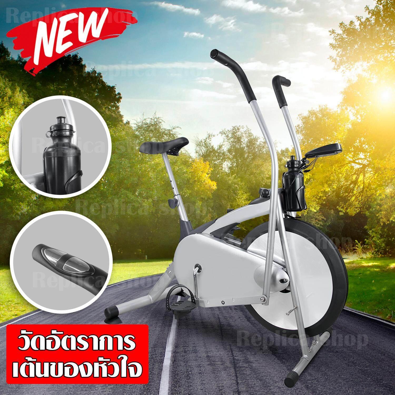 Replica shop จักรยานออกกำลังกาย  จักรยาน  เครื่องออกกำลังกาย  อุปกรณ์ออกกำลังกาย 2 In 1  Zero Air Bike  จักรยานบริหารร่างกาย เครื่องออกกำลังกาย  อุปกรณ์ออกกำลังกาย