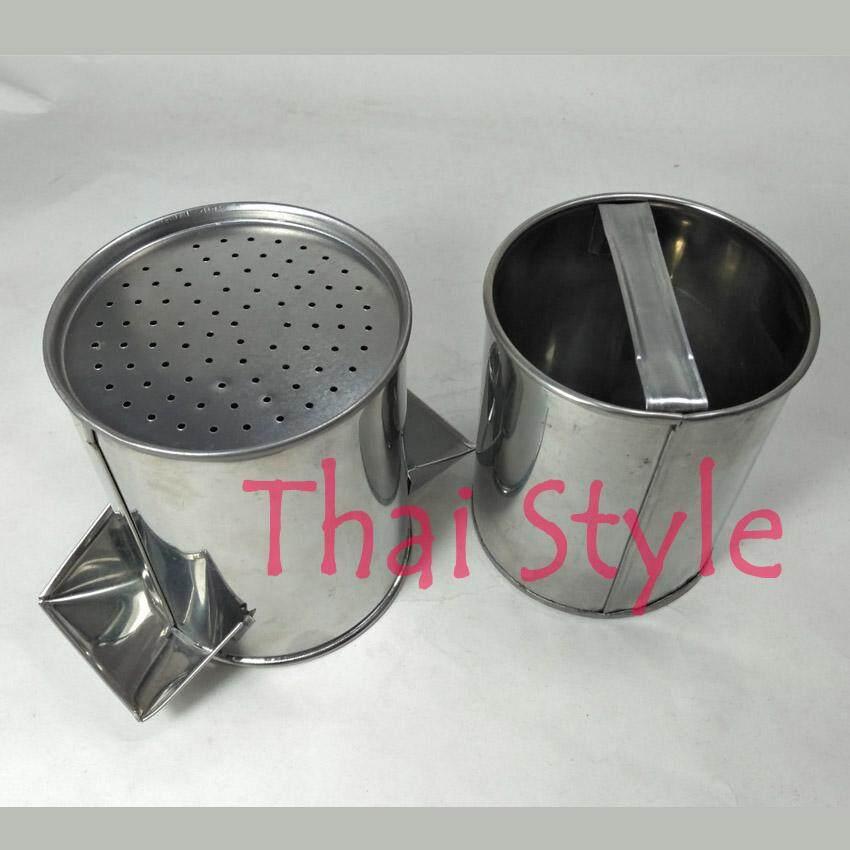 พิมพ์กดขนมจีนขนาดเล็ก 3.5 นิ้ว - Silver
