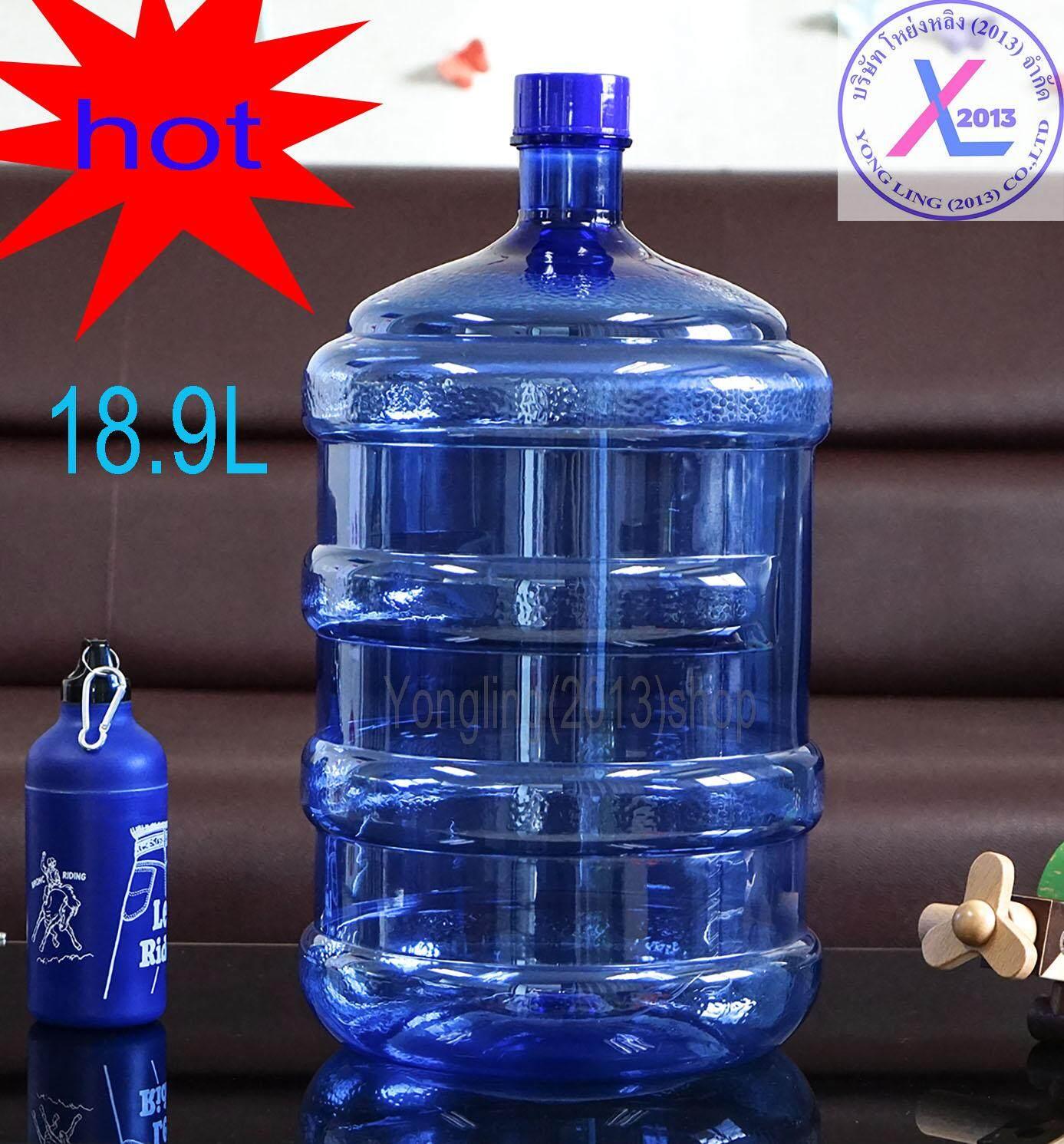 ถังน้ำดื่ม Pet ขนาด 18.9 ลิตร ถังฝาเกลียว สำหรับใส่น้ำดื่ม สีน้ำเงิน Drinking Water Bottle.