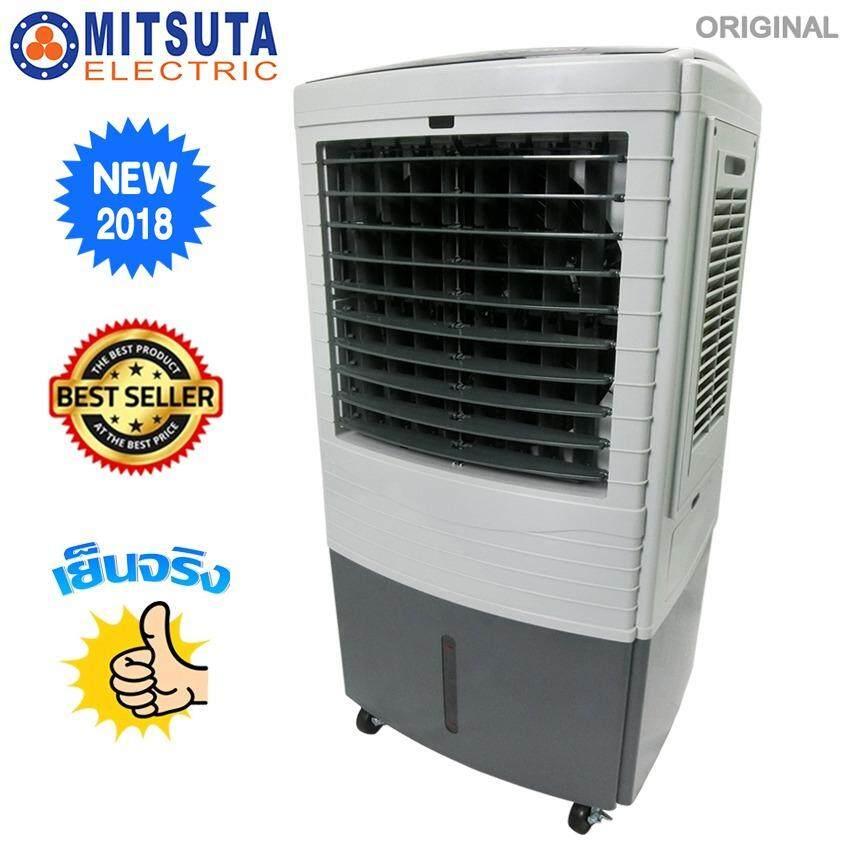 ซื้อ Mitsuta พัดลมไอเย็น 30 50 ตรม รุ่น Mec94 Gray Mitsuta ถูก
