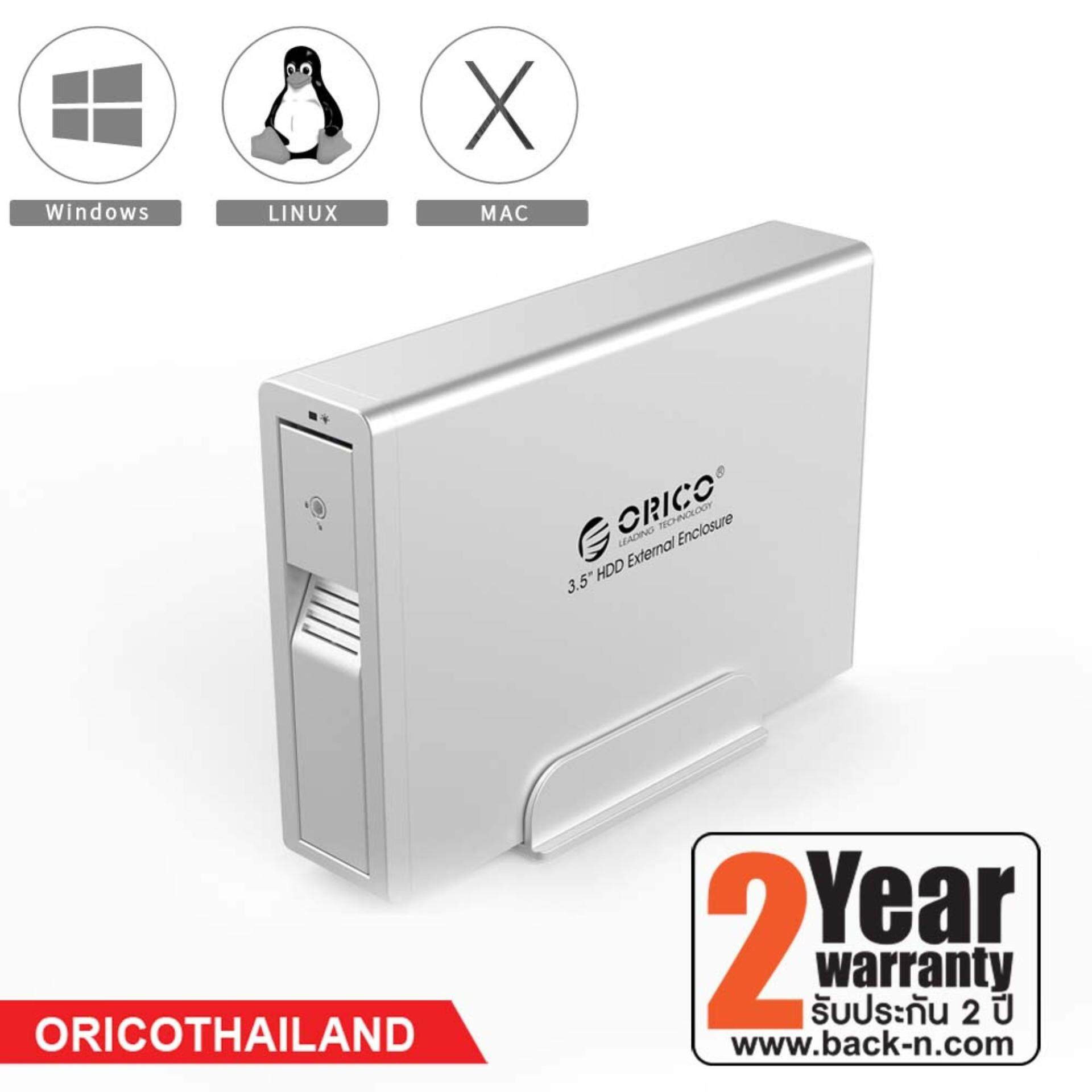 Sell Orico Hdd Enclosure Cheapest Best Quality Th Store Phi 35 35inch Protector Blue Thb 2990