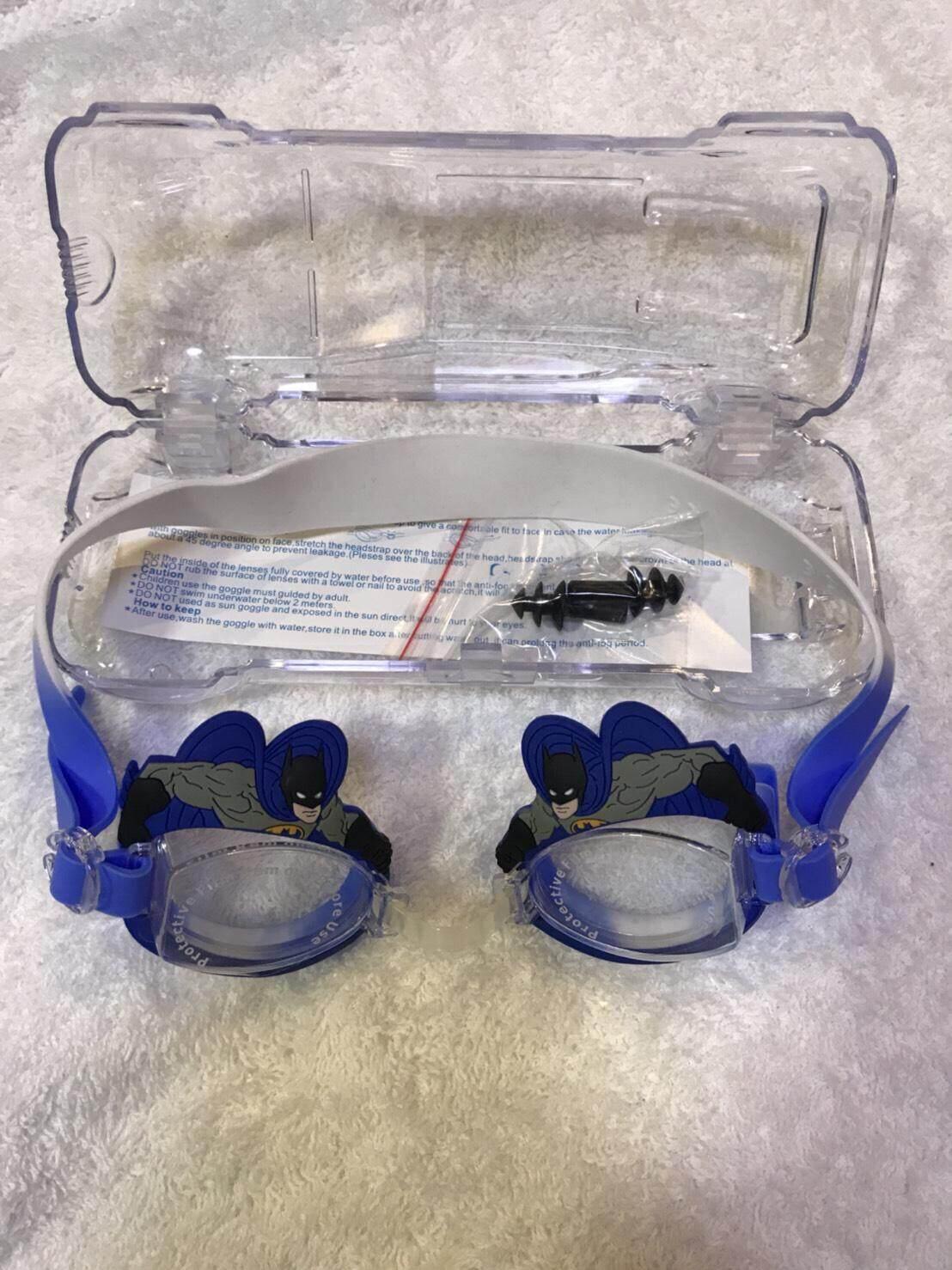 แว่นตาว่ายน้ำ แว่นดำน้ำ แว่นว่ายน้ำ แว่นกันน้ำ ลายฮีโร่  เจ้าหญิง ลายการ์ตูน แบทแมน (Batman) (แว่นตา+กล่อง+ซิลิโคนกันน้ำเข้าหู)
