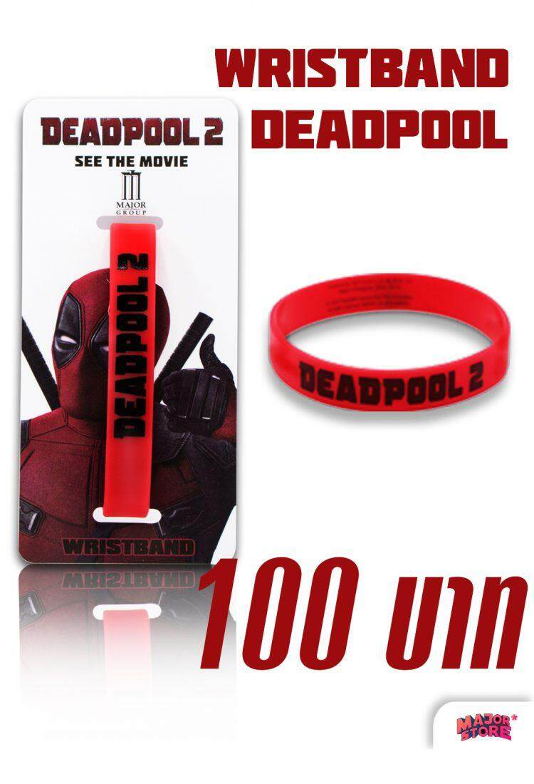 Deadpool Wristband By Major Store Th